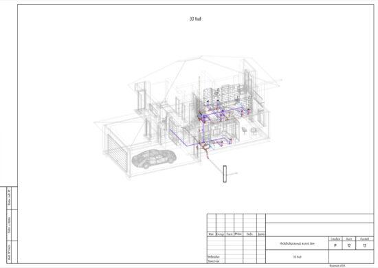 инженерный проект полистать-12