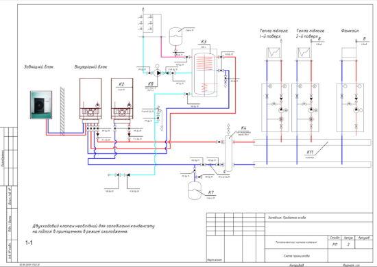 инженерный проект полистать-32
