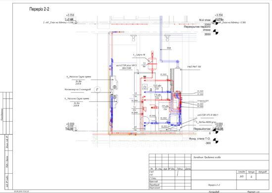 инженерный проект полистать-36