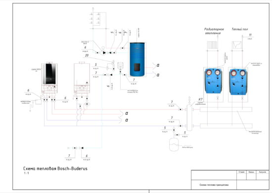 отопление -вентиляция( для страницы 1)-09