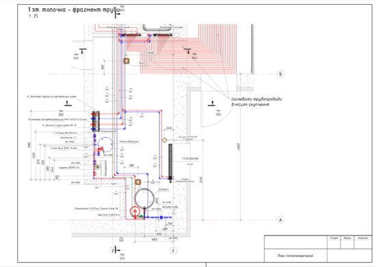 отопление -вентиляция( для страницы 1)-11