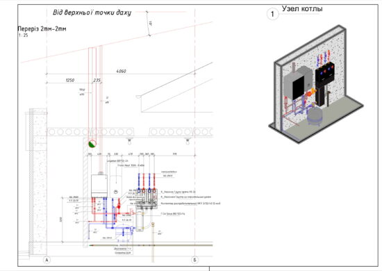 отопление -вентиляция( для страницы 1)-13